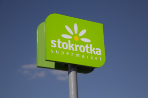 Stokrotka Supermarket